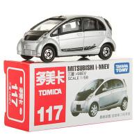 仿真合金车模 兰博基尼跑车甲壳虫大黄蜂 儿童男孩小汽车模型玩具适用汽车