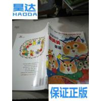 【二手9成新】我喜欢的鹅妈妈童谣 /不详 贵州人民出版社