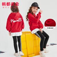 【1件3折150元】韩都衣舍童装2019冬装新款女童运动加绒套装中大童洋气儿童两件套