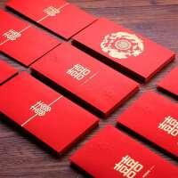 婚庆用品创意喜字婚礼结婚红包大小号塞门利是封个性万元红包袋