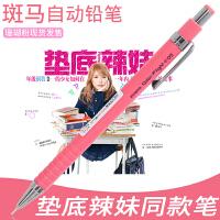 晨光文具 自动铅笔 经典系列0.7mm 0.5mm活动铅笔 创意可爱铅笔绘图笔手绘画笔工程不易断铅 MP8221批发