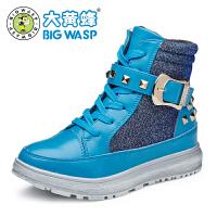 大黄蜂童鞋 秋冬男童女童靴子 儿童马丁靴皮靴韩版 中大童小孩鞋