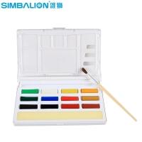 台湾雄狮18色随身透明固体水彩12色固体水彩颜料塑料盒装