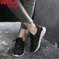 乌龟先森 休闲鞋 女士春季2018新款小白鞋低帮系带平底运动鞋百搭女式学生鞋子