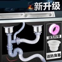 【支持�Y品卡】�N房洗菜盆下水管 水槽下水器�p槽�尾鬯�池排水管防臭不�P�配件im6
