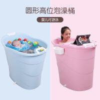 ���A形游泳桶池�和����w子洗澡桶超大����浴盆泡澡桶浴桶洗澡盆