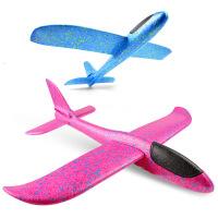 手抛飞机泡沫模型网红飞机拼装回旋户外航模滑翔机纸儿童玩具批发 抖音