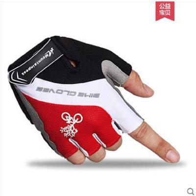 户外手套休闲透气防滑半指男士自行车山地车手套透气骑行手套 品质保证,支持货到付款 ,售后无忧