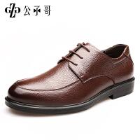 公子哥男鞋新款男士正装皮鞋低帮系带男单鞋子