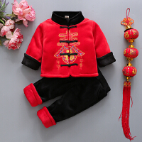 秋冬季中国风儿童唐装男女童套装宝宝拜年服加厚棉婴儿一周岁唐装 红色 春如意套装