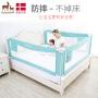 欧孕宝宝安全升级床围栏婴儿防摔升降防护栏儿童床挡板通用