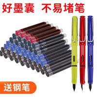 送正姿钢笔100支通用钢笔墨水墨囊套装小学生可替换纯蓝蓝黑黑色