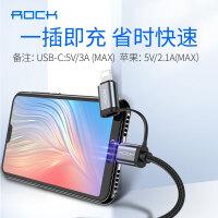 ROCK苹果安卓二合一type-c数据线一拖二快充pd两用单头iPhone充电器xs手机多功能6max8华为小米7p