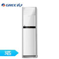 格力 悦雅定频柜机KFR-72LW/(72591)NhAa-3 3P柜机家用冷暖立式空调
