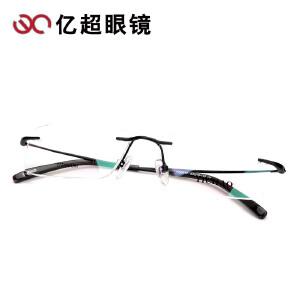 亿超 无框眼镜架男近视眼镜框纯钛商务镜架大脸超轻 FB6017