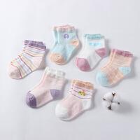 婴儿袜子男女宝宝网眼夏季薄款新生儿棉袜