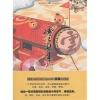 【RT1】橙子故事 2 伍肆绘 中国致公出版社 9787514503784
