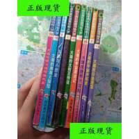 【二手旧书9成新】超长篇机器猫哆啦A梦 18 一本 /藤子・F・不