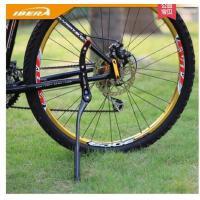 20 26 27.5寸自行车折叠车山地车停车架边支撑脚撑车踢脚架
