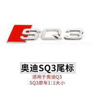 奥迪S3S4S5S6S7SQ5RS尾标Q5Q3A3A7A6L改装饰A4L配件Q5L车贴汽车标