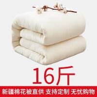 新疆棉花手工棉被冬被加厚保暖双人棉絮学生棉胎床垫被子全棉被芯 1