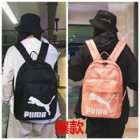 PUMA彪马双肩包女学生韩版小包电脑包书包男旅游运动轻便潮包