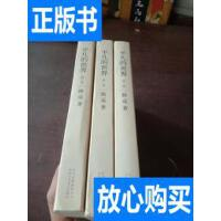 [二手旧书9成新]平凡的世界 /路遥 著 北京十月文艺出版