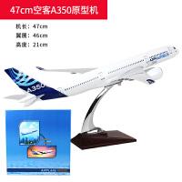 1:144空客A350原型机XWB宽体47cm国航飞机模型客机仿真民