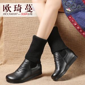 欧琦蔓2017冬季新款平底真皮短靴女加绒保暖毛线口中筒靴42050