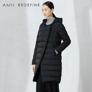 [AMII东方极简] JII[东方极简]2017冬季新款女装连帽拉链外套大码中长款羽绒服女