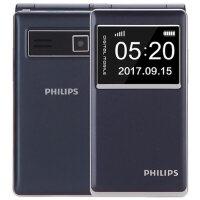 Philips/飞利浦E350 双屏翻盖手机男女款老年机 持久待机 老人手机 翻盖手机 大字大屏老人机