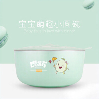 儿童碗宝宝不锈钢吃饭碗餐具婴儿小辅食碗