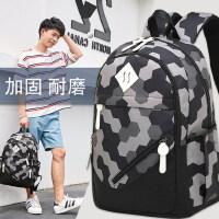 背包中学生书包男韩版初中生时尚潮流青少年高中生个性校园双肩包