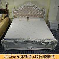 泰国乳胶床垫保护套全包拉链可拆卸席梦思床罩橡胶垫外套床笠定制