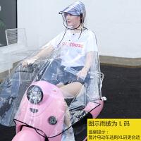 时尚透明电动车雨衣双帽檐男女款电瓶车自行车单人摩托车雨披 典雅黑 后视镜孔双帽檐