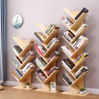 实木儿童书架简约落地学生简易书柜家用客厅创意树形置物架省空间