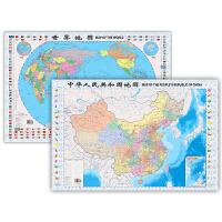 中国地图 世界地图(对开 0.87m*0.58m 政区版 袋装 折叠 套装2册)