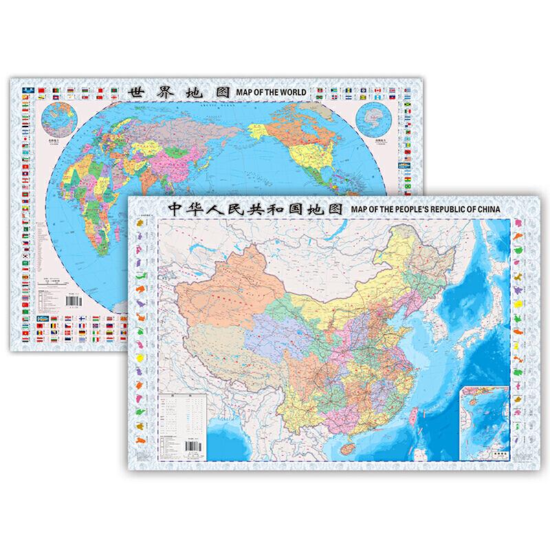 中国地图+世界地图(套装)---(袋装对开大幅面挂图、可折叠平铺、可墙挂,超值二合一) (对开 865mm乘以575mm)(内容丰富 既便于书架陈列 也可作为墙面挂图使用 超值二合一)