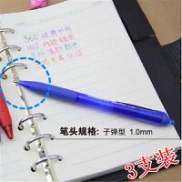 Snowhite/白雪 星箭J-100深蓝圆珠笔3支装 多彩色原子笔油笔大中小学生用绘画标记标识重点手账日记签字勾线笔