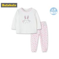 巴拉巴拉宝宝秋冬睡衣女婴儿内衣女童潮装套装空调服长袖2018新款