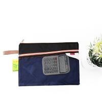 拉链文件袋 会议袋 文具彩色收纳袋 A4多功能商务袋双层袋2109 色