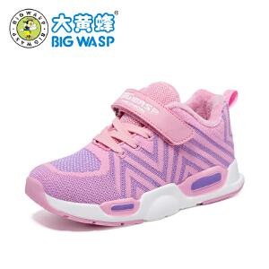 大黄蜂童鞋 儿童二棉鞋2018冬季新款鞋子女孩加绒运动鞋厚底6-9岁