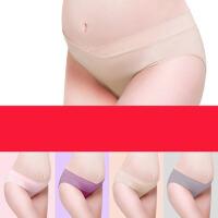 怀孕期透气内衣短裤 孕妇内裤大码低腰托腹高弹全棉
