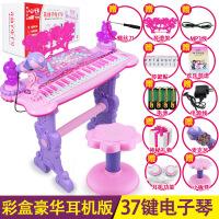儿童电子琴带麦克风1-3-6岁女孩早教益智可充电小孩宝宝钢琴玩具