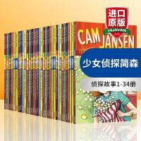 侦探故事1-34套装 英文原版小说 Cam Jansen 少女侦探简森 英文版进口原版英语初级桥梁章节书 少儿分级读物
