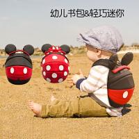 迪士尼女孩1-3-6岁男童宝宝可爱双肩包幼儿园儿童书包防走失背包