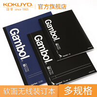 日本kokuyo国誉Gambol商务笔记本办公笔记5mm方格/横线 A4/B5/A5无线装订本子记事本胶装本易撕本