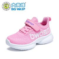 大黄蜂女童运动鞋儿童鞋子幼儿园小白鞋中大童网面透气女孩网鞋