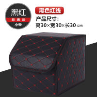 ��d�ξ锵涫占{袋汽�后�湎湔�理箱置物盒箱子多功能��妊b�用品