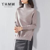 【清仓66元】YHMW毛衣女2018秋冬装新款时尚显瘦高领保暖针织